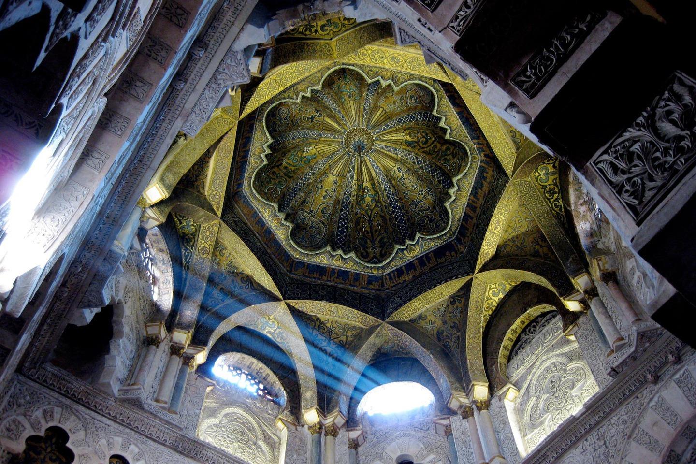 Мечеть-собор (Мескита), Кордоба, Испания