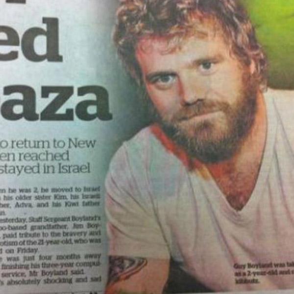 Panasonic, Tesla, Газета случайно поместила фотографию актера вместо убитого израильского солдата