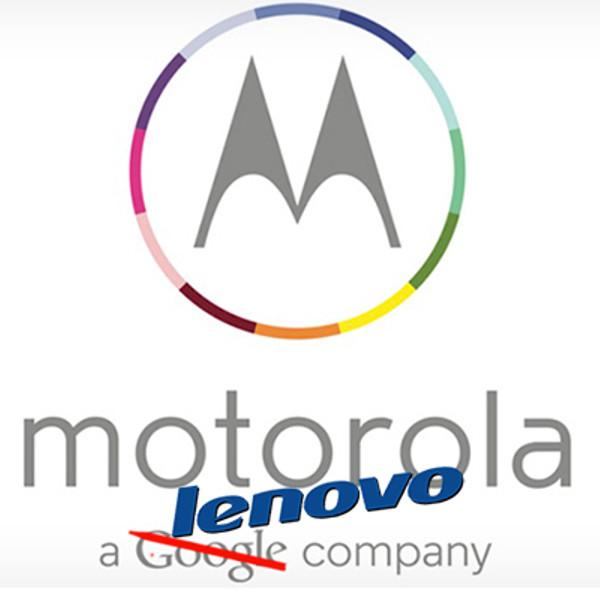 Motorola, Lenovo, бизнес, Motorola стала частью Lenovo