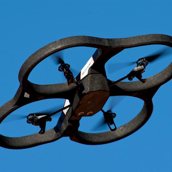 лазер,дрон,безопасность, В Китае создана мощная лазерная пушка для защиты от дронов